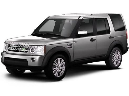 Ремонт генератора Land Rover Discovery